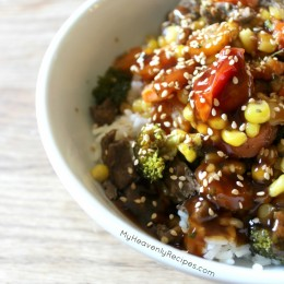 Veggie Stir Fry is a great way to get those vegetables into the entire family. Make this Veggie Stir Fry recipe tonight!